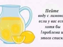 13 опасных проблем со здоровьем, от которых спасет лимонный сок