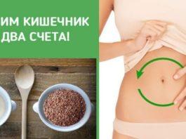 Как вывести до 15 кг шлаков из кишечника! Нужны всего 2 ингредиента