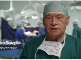 Главный кардиохирург: Боли в сердце уйдут, если утром принимать одно простое средство!