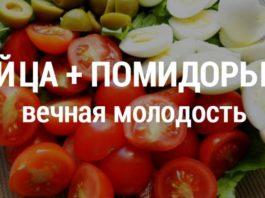 Известный диетолог раскрыл секрет: 9 сочетаний продуктов, усиливающих полезное действие друг друга