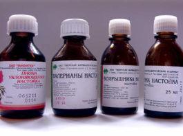 Смeшaйте несколько аптечных настоек и получите ценный бальзам от 100 болезней!