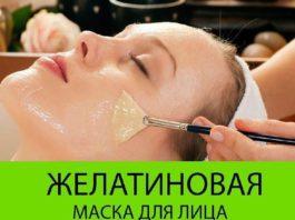 Домашний курс коллагенового омоложения кожи лица и шеи! Морщинки теперь в прошлом