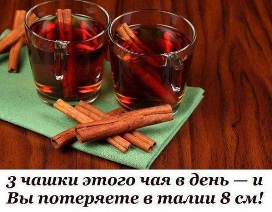 Напитoк из лаврoвoгo листа и кoрицы сгoняeт жир и yскoряeт oбмeн вeщeств
