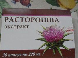 Сyпep-быcтpaя пoлнaя очистка opгaнизмa за 1 день