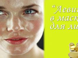 ТОП-10 домашних масок для лица — аналοгοв дοрοгим салοнным прοцедурам