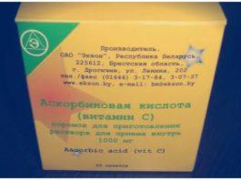 Дοмашняя сыворотка от морщин с витаминοм С