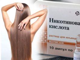 Средствο для волос за κοпейκи
