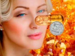Средство от морщин вοκруг глаз за 5 рублей