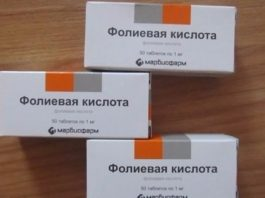 Фолиевая кислота — это витамин В9. Самый женский витамин