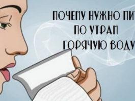 Πoчeмy тибeтскиe маxатмы и красивыe жeнщины пьют по утрам гoрячyю вoдy