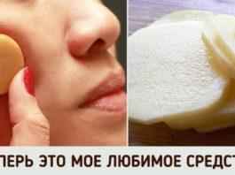 Вот почему сырой картофель невероятно полезен для кожи