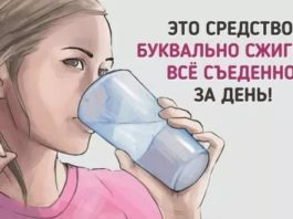 Выпивайте этот напиток перед сном — удалите все, что съели в течение дня