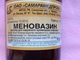 Поможет от всех болезней. Бюджетное средство, которое продается в любой аптеке