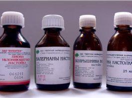 Просто смешайте несколько аптечных настоек и получите ценный бальзам от 100 болезней