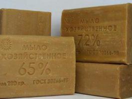 Я и не знала, что хозяйственное мыло — мощнейшее средство для здоровья и красоты… Теперь постоянно использую
